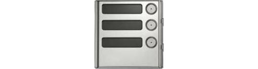 Модуль Urmet Sinthesi Steel с 3 клавишами вызова