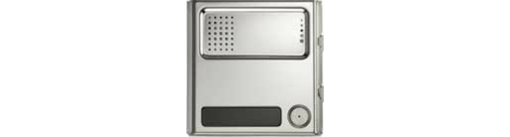 Модуль Urmet Sinthesi Steel с переговорным устройством и 1 клавишей вызова