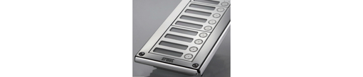 Модуль Urmet Sinthesi Steel с 4 клавишами вызова