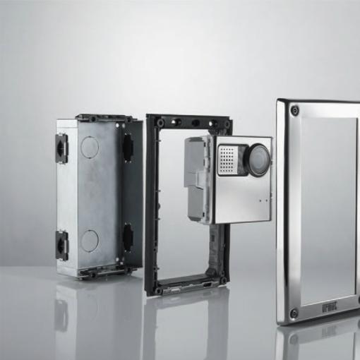 Модуль Urmet Sinthesi Steel с цветной ТВ камерой стандартного разрешения
