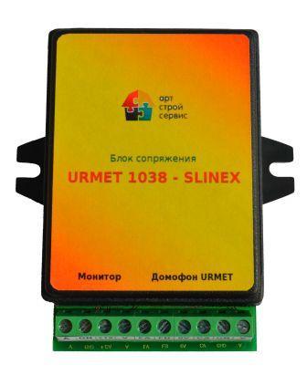 Блок сопряжения Urmet 1038 - Адаптер