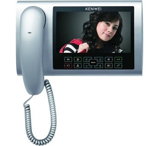 Kenwei KW-S700C Silver