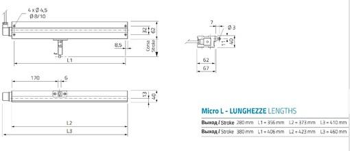 Усиленный цепной привод Mingardi Micro L