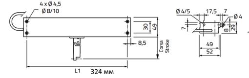 Мини цепной привод Mingardi Micro S