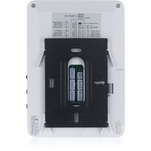 Slinex MS-04M White