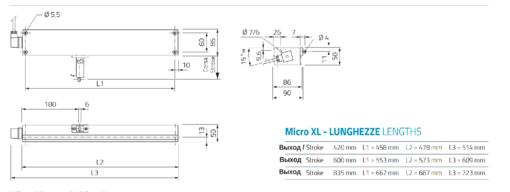 Усиленный цепной привод Mingardi Micro XL