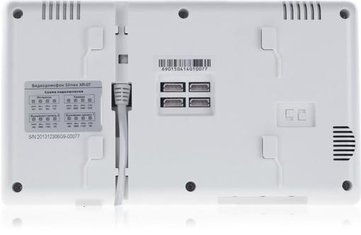 Slinex XR-07M White